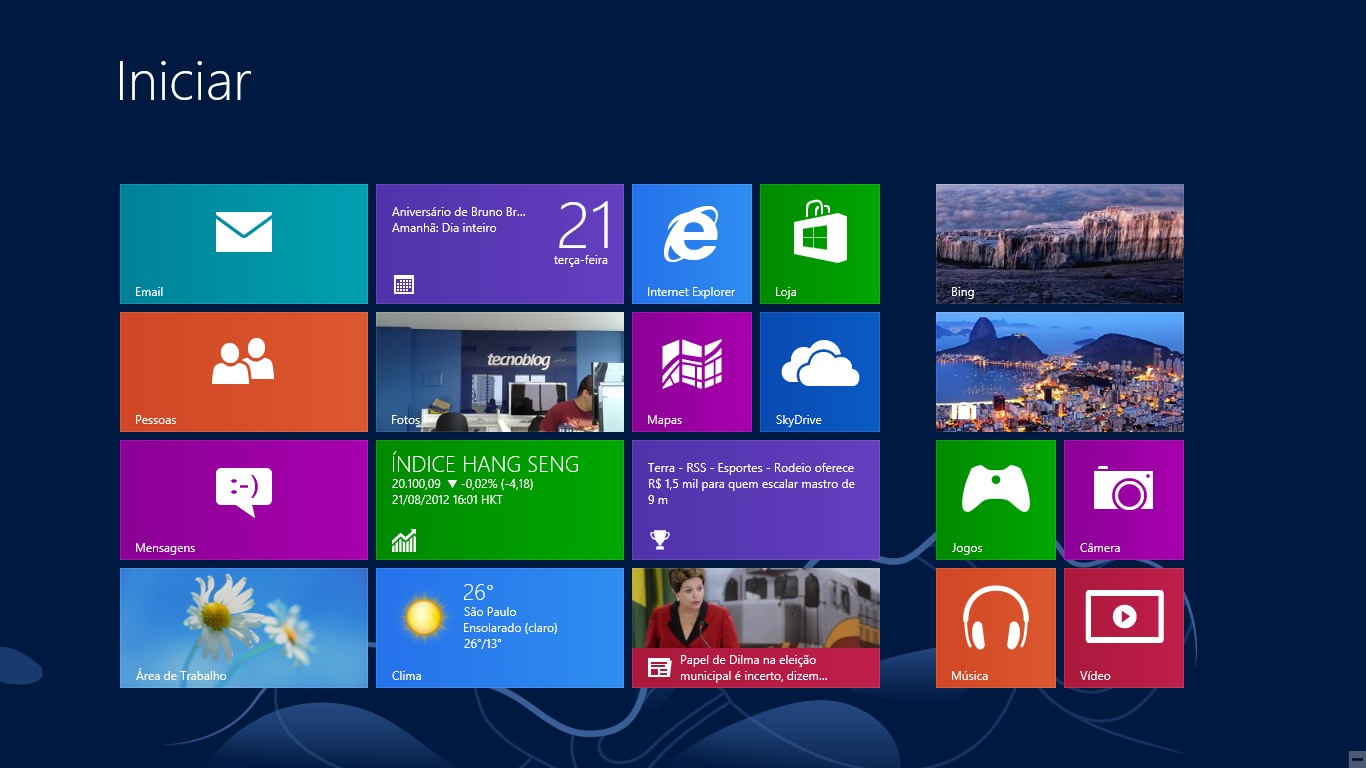 serial windows 8