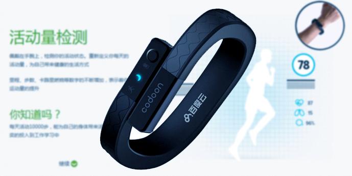 SmartBand a pulseira do futuro já está sendo vendida na china