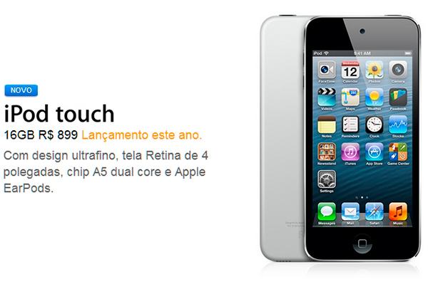 Apple lança iPod Touch de quinta geração sem câmera