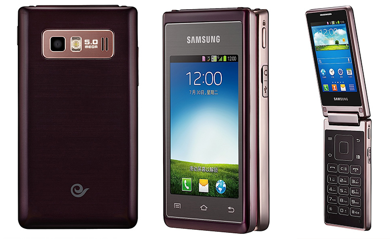 Conheça Hennessy o smartphone com flip, da Samsung