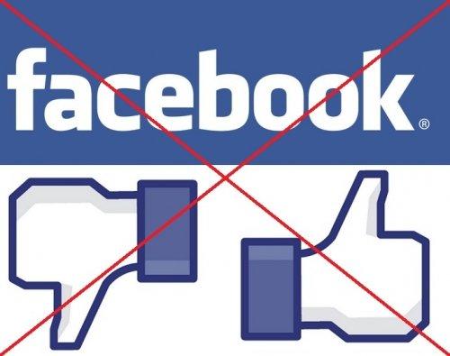 facebook no