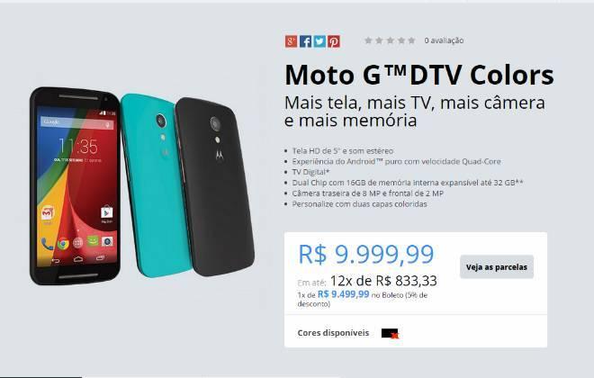 Motorola anuncia novo Moto G por R$ 10 mil