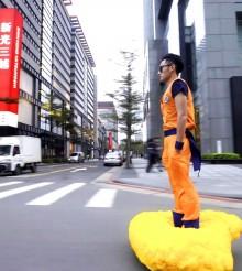 Nuvem voadora de Dragon Ball agora em forma de Hoverboard